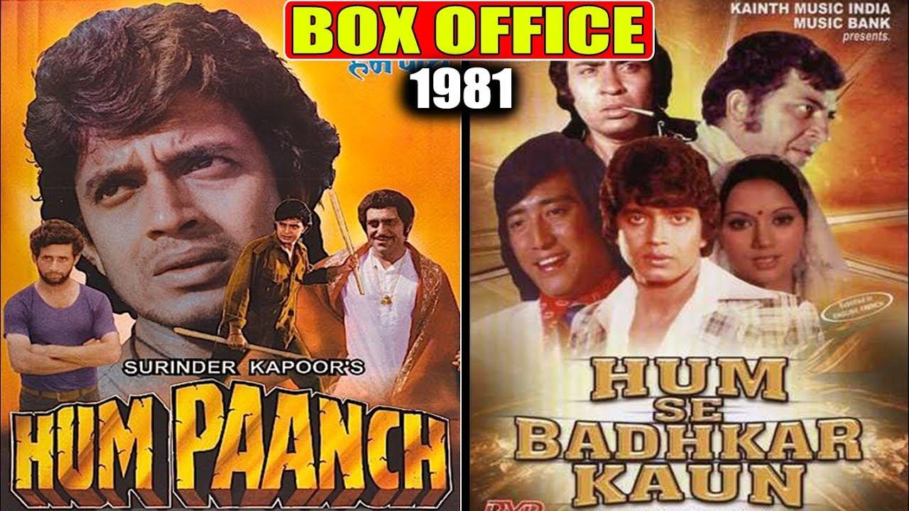 Nehalaxmi Iyer In Hum Paanch Movie
