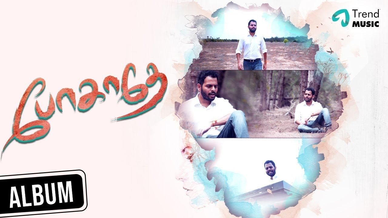 Pogathe Tamil Album Song Video | Vivek Ravi | Guna Balasubramanian | Trend Music