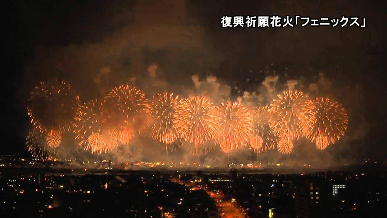 2013長岡まつり大花火大会(長岡市広報課)