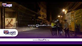 بالفيديو..هاشنو كيوقع فكورنيش عين الذئاب بالليل..فوضى و مضاربات | خارج البلاطو