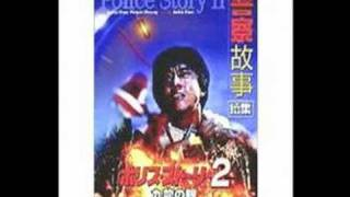 Jackie Chan Police Story