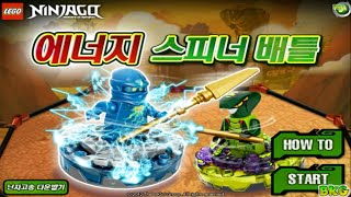 LEGO Ninjago Energy Spear 3D Game Best Kid Games