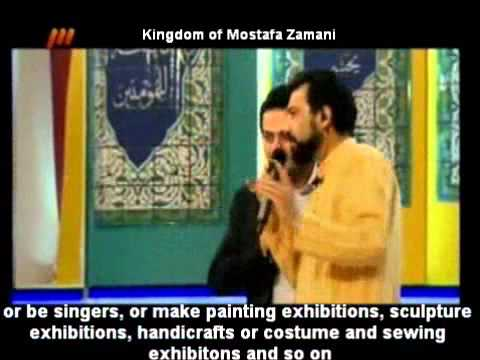 Mostafa Zamani In 15th Kish Summer Festival - English Subtitle