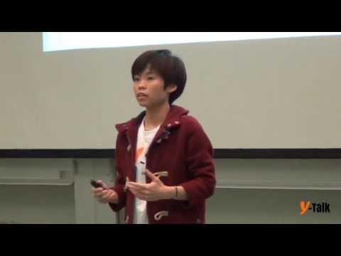 Y-Talk 2013