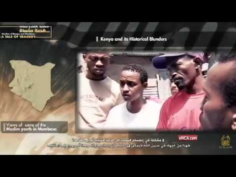 Al-Qaeda and al-Shabaab release a joint propaganda video