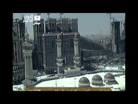 Azan Zuhar Makkah 6 March14:Peace giving.