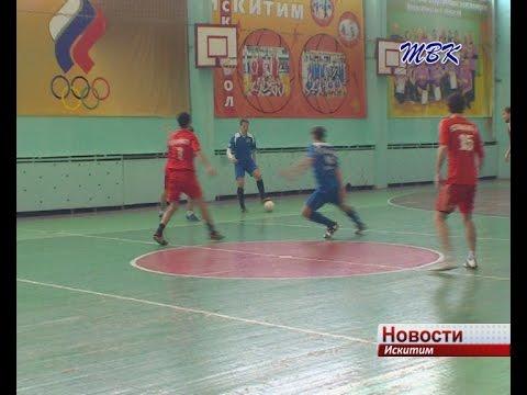 Рождественский турнир по мини-футболу состоялся в Искитиме