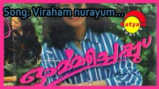 Viraham nurayum - Ormacheppu view on youtube.com tube online.