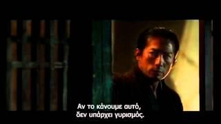 47 Ronin (2013) Full Movie Greek Subs