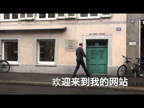 Einleitung Billy chin 540p Groß) Videofreigabe