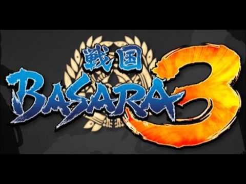 Sengoku Basara 3 OST - The Kanegasaki Dream Battle