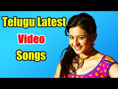 Telugu Latest Back 2 Back Video Songs - 2016