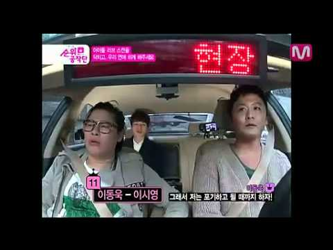 120206 Idol Love Scandal 11th - Lee Dong Wook & Lee Si Young - YouTube