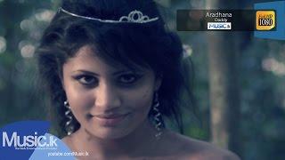 Aradhana - Daddy