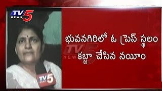 Nayeem's another victim speaks out at Bhongir..