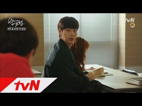 Cheese in the trap - EP7