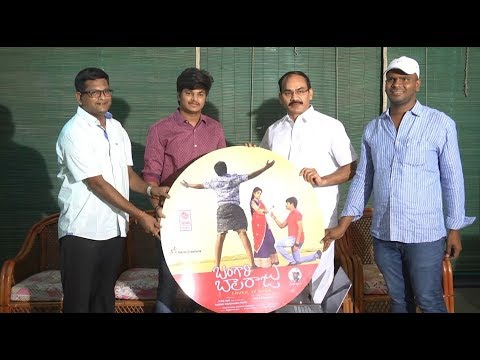 Pardha Saradhi Reddy Song Launched Video