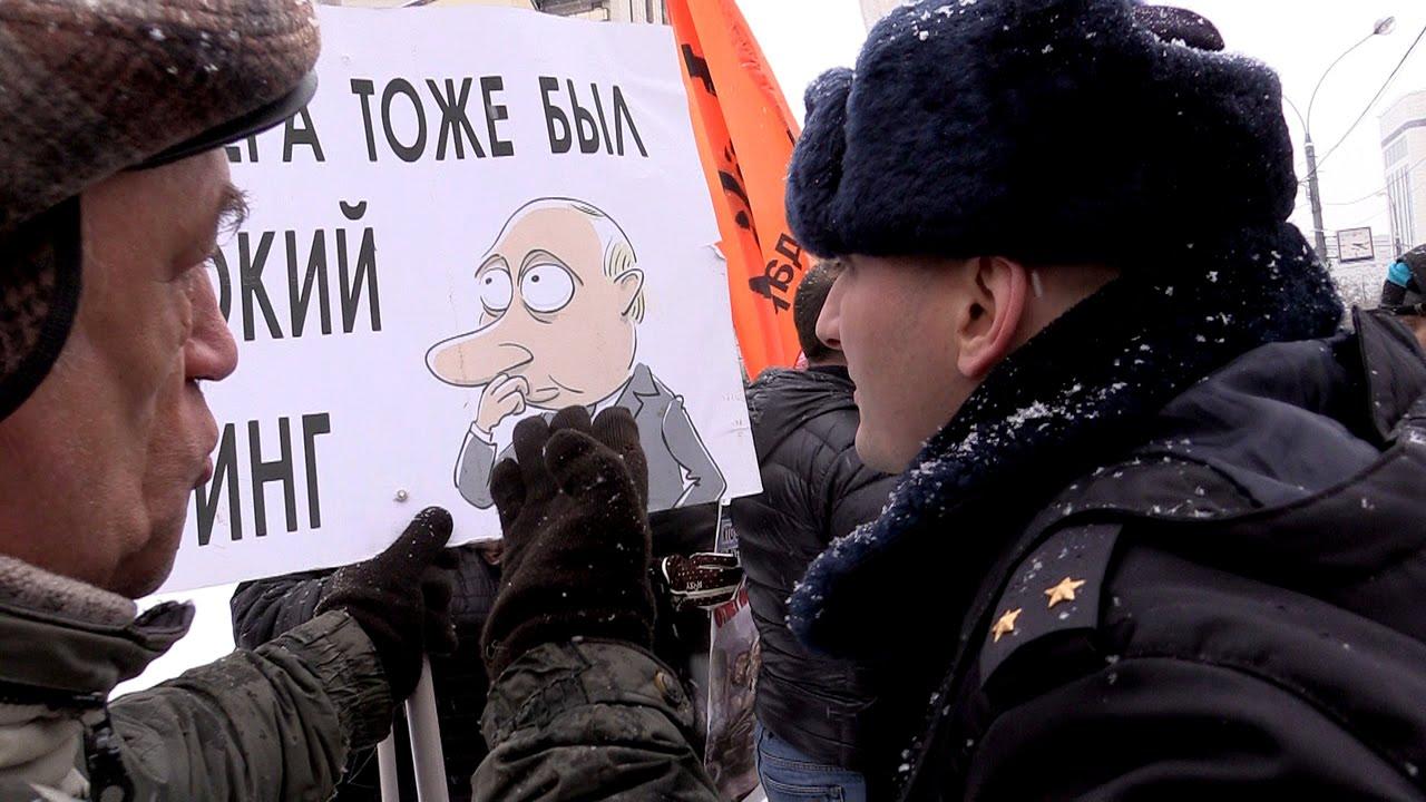 Protest la Moscova contra războiului din vest