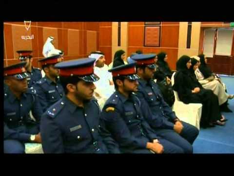 حفل تخريج  الدورة التدريبية المتقدمة لأعضاء النيابة العسكرية والشئون القانونية 9-6-2014  Bahrain#