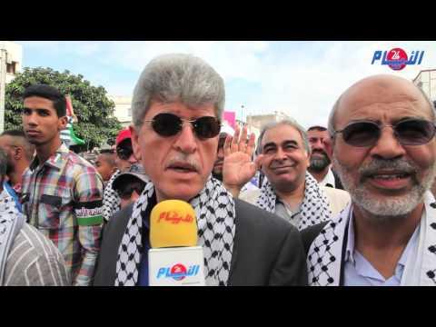 كواليس المسيرة التضامنية الحاشدة لنصرة الشعب الفلسطيني بالدارالبيضاء