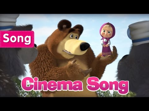 Máša a Medveď písnička