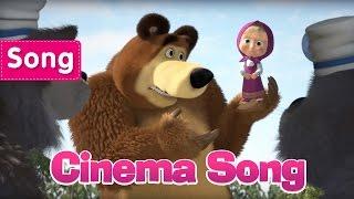 Máša a Medveď pesnička