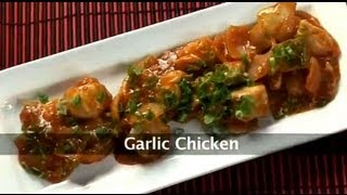 Garlic Chicken ..