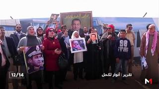 الرئيس المصري الأسبق حسني مبارك طليقا لأول مرة منذ ست سنوات