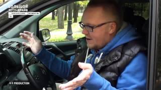 Большой тест-драйв (видеоверсия): Mercedes Viano