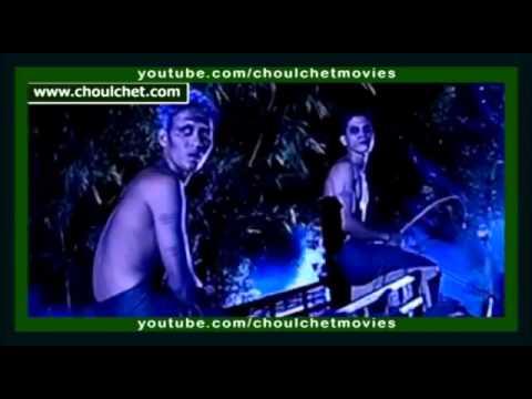 Khmer movie, ខ្មោចដើមជ្វាចេក, kmoch derm jek jvea full movie   YouTube