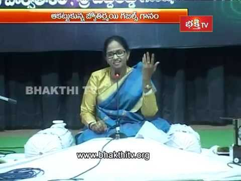 Telugu ghazals in hyderabad by jyothirmayi malla