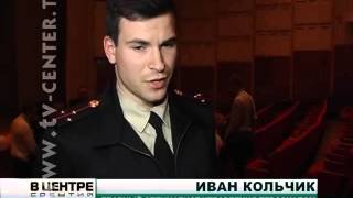 Выпускники Горловки и МЧС
