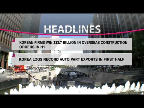 HEADLINE NEWS 13 MON 0714