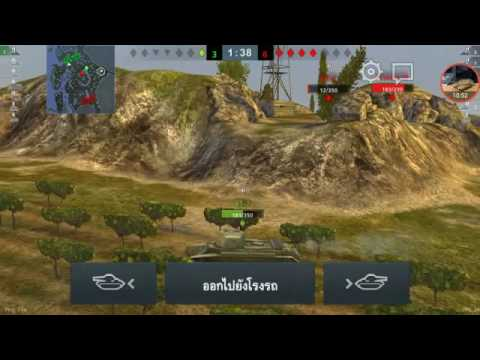 WoT blitz [TH]เล่นรถถังDERP!!! part#2 T82 105,Hetzer 105