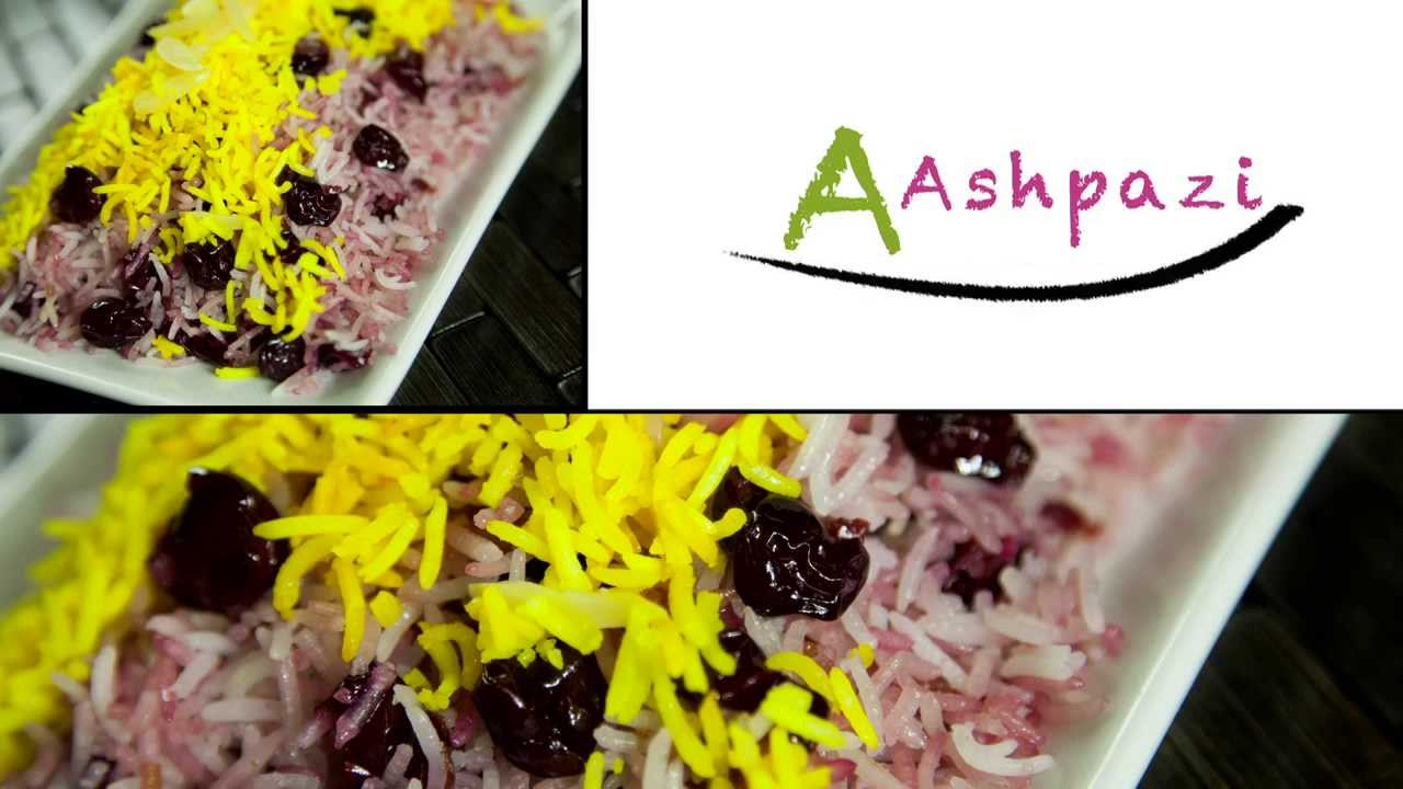 Albaloo polo (Sour Cherry, Albalu) Recipe - YouTube