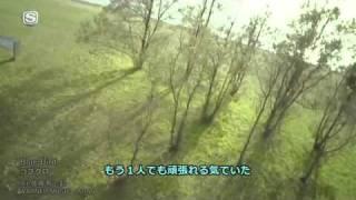 Kobukuro ♪ Blue Bird - コブクロ ♪ Blue Bird view on youtube.com tube online.