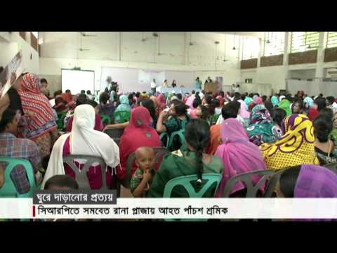 Rana Plaza Victims started new life within one year