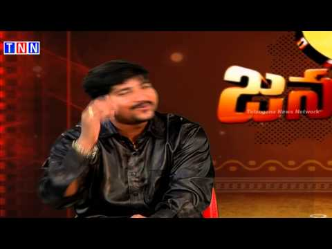 Janampata with Medak famous singer Begari Rajkumar - Program on Telangana folk songs - Part 5