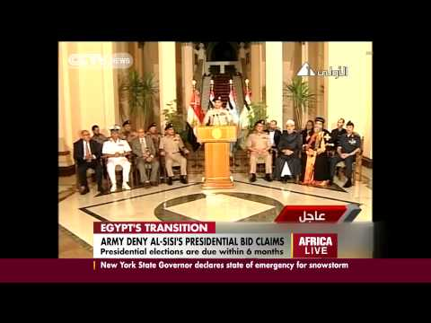 Egypt Millitary : El-Sisi is Not Running for Presidency.