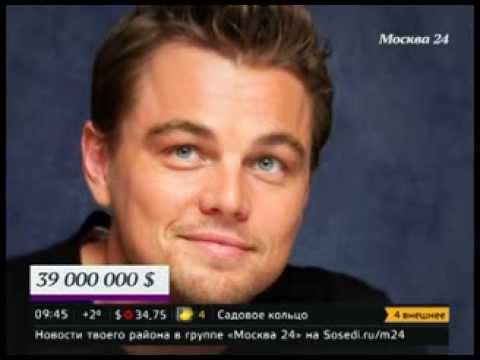 Сколько зарабатывают актеры в россии
