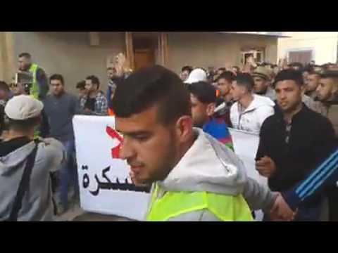 فيديو :مسيرة شعبية عارمة بامزورن للمطالبة بتنزيل مطالب الحراك الشعبي