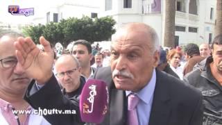 أطر مستشفى 20 غشت بالدار البيضاء تحتج ضد عنف المواطنين |