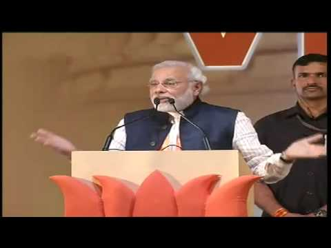 Shri Narendra Modi to address Vijay Sankalp Rally at Panaji, Goa - Speech