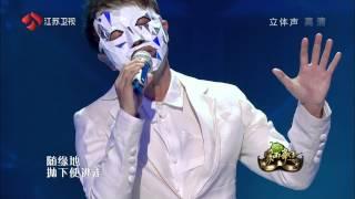 李克勤(蒙面歌王 - 白棱鏡) - 富士山下 YouTube 影片