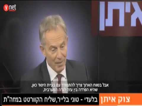 Tony Blair  a 'Peace Envoy' or an Israeli Ambassador?