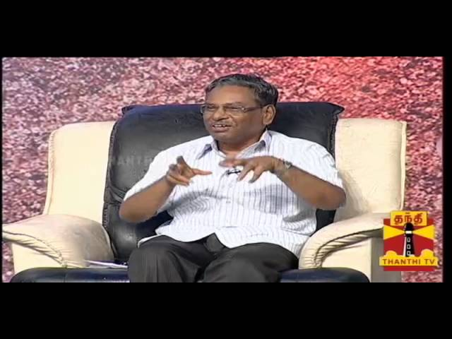 "MAKKAL MUNNAL - Debate On""Family Issues"" - Seg01 (11/05/2014)"