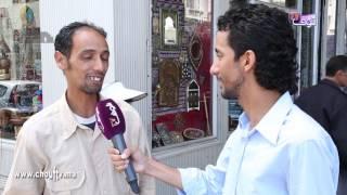 رمضانيات..شنو هي السورة لي تسمات في القرآن بالسبع المتاني؟   |   رمضانيات