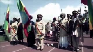 "Tsehaye Kinfe - Selam Lechi Ethiopian ""ሰላም ለኪ ኢትዮጵያ"" (Tigrigna)"