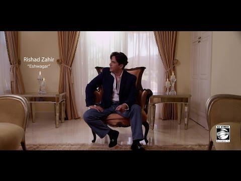 Rishad Zahir