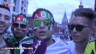 جماهير جزائرية تُعاتب اتحاد الكرة الجزائري..وخا متأهلناش جبنا الدرابو ديالنا لروسيا   |   خارج البلاطو